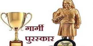Gargi Award: 2158 students got the Gargi Award in the district: Rajasthan led a historic achievement in the field of education: Devnani