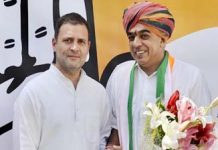 Manvendra Singh, Rahul visited Congress at his residence