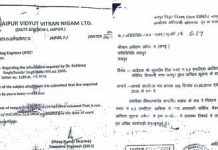 deenadayaal upaadhyaay graam jyoti yojana mein andhakaar : blaikalist raghu sails par itanee meharabaanee kyon ?