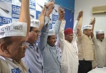 Rampal Jat,aap join