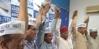 Rampal Jat,aap join