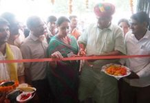 Agriculture Minister inaugurated the first flower excellence center of the state