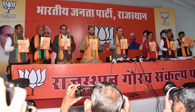BJP rajasthan, Rajasthan Gaurav Sankalp