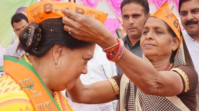 paayalat ne khud ko seeem maan mantrimandal bhee bana liya-vasundhara raaje