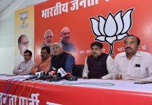 Congress party, Gajendra Singh Shekhawat