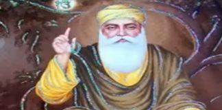 Guru Nanak Devji, 550th birth anniversary
