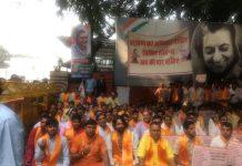 AICC Delhi, Brahmin Samaj jaipur