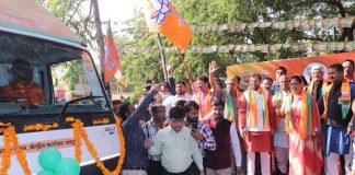 Chief Minister Vasundhara Raje, BJP vehicle