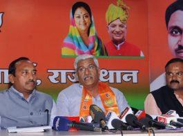 Gajendra Singh Shekhawat bjp