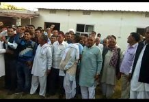 bagda samaj, congress ticket