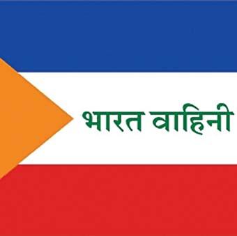 bharat vahini party