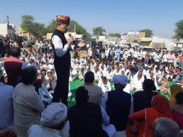 rajasthan elecation, Rameshwar Dudi, nokha