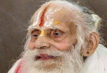 sant Narayana Das Maharaj