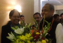 Chief Minister Ashok Gehlot, welcome