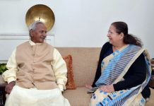 Governor Kalyan Singh, Speaker sumitra Mahajan