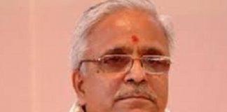 Bhaiyaji Joshi rss