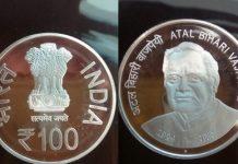 Bharat Ratna Atal Bihari Vajpayee, PM modi, commemorative coin