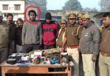 Golfer Jyoti Randhawa, hunting, arrest