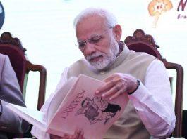 Timeless Laxman, Prime Minister Narendra Modi