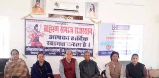 ''braahman samaaj ne ek sau betiyon ke baink khaate khulavae''