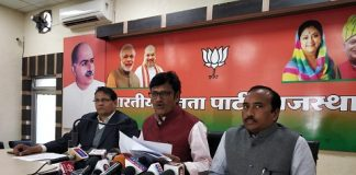 Augusta Westland scam, soniya gandhai, mischal, ashmad patel, Corruption, Rajendra Rathod