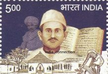 freedom fighter Rajkumar Shukla stamp