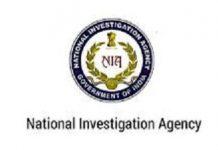 Harkat-ul-Herb e Islam, isisi,NIa raid, militant organization,