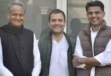 ashok Gehlot-Sachin piolet, Rahul gandhai