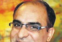 Dr. Rajesh Vyas, Sahitya Akademi Award