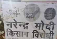 pm Narendra Modi, anti-farmer, treason