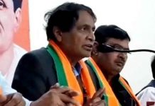 RAFEL is running away from discussion in the House on the issue: Suresh Prabhu