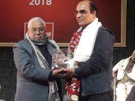 Dr. Rajesh Kumar Vyas, Sahitya Akademi award