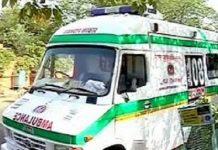 108 ambulance scam