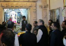Tripura Sundari, ashok gahlot