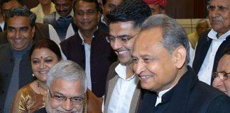 Speaker CP Joshi, Chief Minister Ashok Gehlot