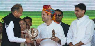 jaipur kisan relly, Rahul Gandhi