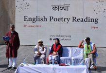 Radha song, poem collection,Dr.parishit singh,