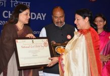 National award, daughter studies