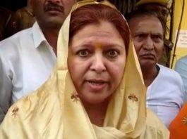 Safia Zubair Khan, won, Ramgarh seat