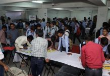 Skill employment camp
