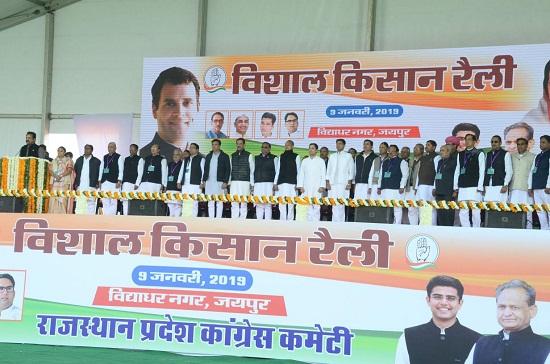 congress,national anthem