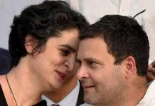 Priyanka Gandhi, Rahul Gandhi