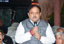 praarambhik lakshan