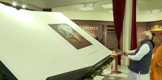 eight hundred kilogram Geeta Book