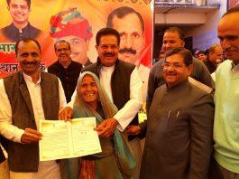 first credit certificate Badambai