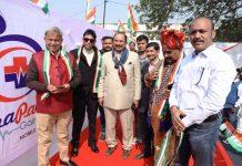 AU Bank Jaipur Marathon