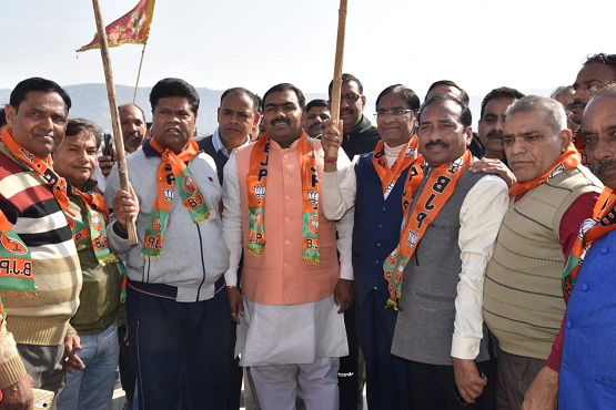 My family-BJP family