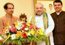 BJP-Shiv Sena alliance