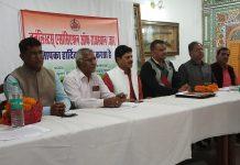 Journalists Association of Rajasthan (Jar) meeting