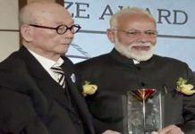 Prime Minister Narendra Modi Seoul Peace award